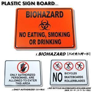 プラスチックサインボード サインプレート プラスチック インテリア アメリカ雑貨 BIOHAZARD...