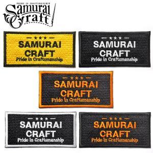 ロゴワッペン サムライクラフト|samuraicraft