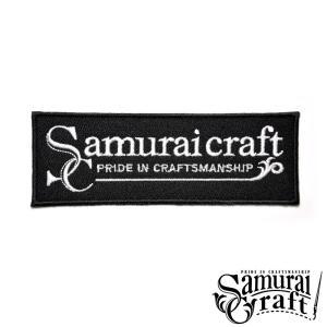 ロゴワッペン サムライクラフト 長方形|samuraicraft