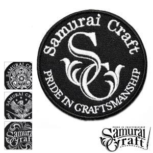 ロゴワッペン サムライクラフト 丸形|samuraicraft