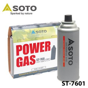 SOTO ソト SOTOパワーガス 3本パック ST-7601 新富士バーナー カセットガス キャン...