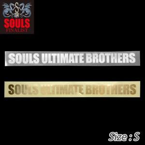 ソウルズ カッテングステッカー ULTIMATE BROTHERS S|samuraicraft