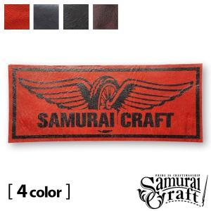 レザーステッカー キャメル|samuraicraft