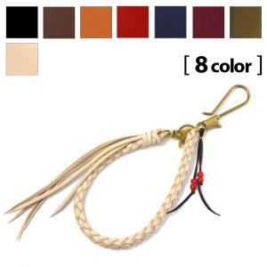 ウォレットチェーン 6本編み サドルベーシック  真鍮|samuraicraft
