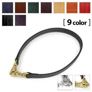 ウォレットコード ルガトショルダー|samuraicraft