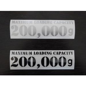 200,000g 最大積載量 ステッカー|samuraipick