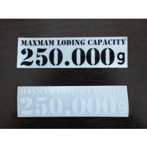 250,000g 最大積載量 ステッカー|samuraipick