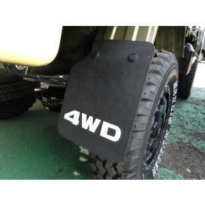 オリジナル 4WD マッドガード 泥よけ ハイゼット ピクシス サンバー