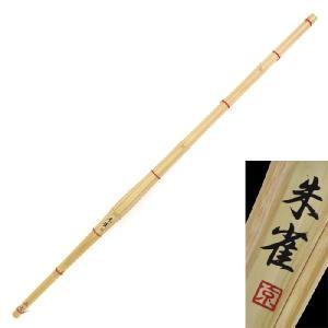 小判型特製竹刀 「朱雀」39(SET2036)|samuraishop