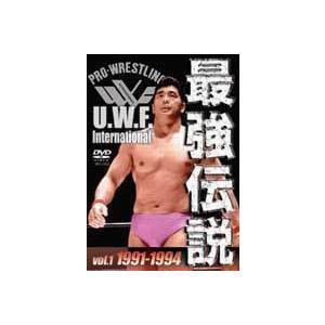 U.W.F. International 最強伝説 vol.1 1991-1994 DVD