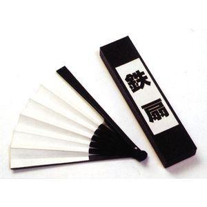 鉄扇|samuraishop