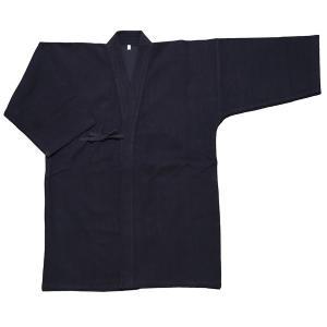 色止め紺一重剣道衣|samuraishop