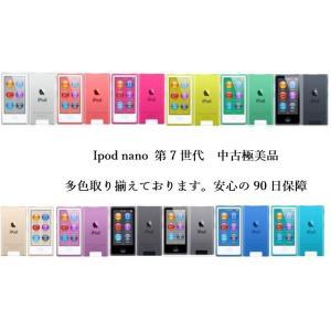 中古極美品 ipod nano 第7世代 安心の90日保障 本体 16GB