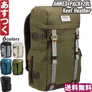 リュックサック バートン Burton ANNEX PACK 28L 19SS 正規品 バックパック...