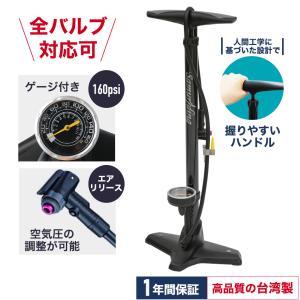 自転車 空気入れ ロードバイク クロスバイク samuriding サムライディング 高圧 スチール フロアポンプ  メタリックブラック MTB SIG-FP007 あすつく 送料無料の画像