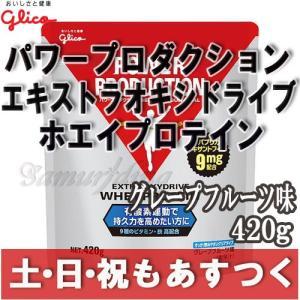 [フォールディングバイク][ピスト][MTB][ロード] 【仕様詳細】 原産国:日本 内容量:420...