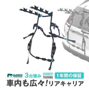 [ロード][MTB][ピスト][フォールディングバイク]  《仕様詳細》 ・軽自動車、SUV、ハッチ...