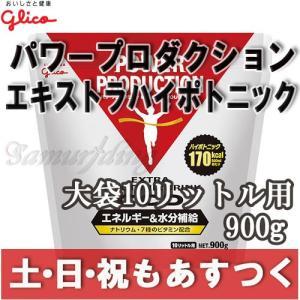 [フォールディングバイク][ピスト][MTB][ロード] 【仕様詳細】 原産国:日本 内容量:900...
