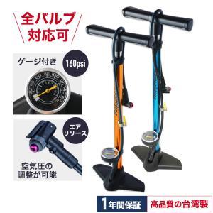 [ロード][MTB][ピスト][フォールディングバイク] 《仕様詳細》 全長 65cm 台湾製 91...