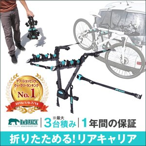 自転車 サイクルキャリア リアキャリア ロードバイク クロスバイク BN'B RACK ビーエヌビー...