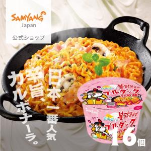 公式 ブルダック炒め麺カルボナーラビッグ(16個) 【ビッグカップ】| ブルダック麺 ブルダックポッ...