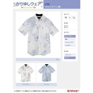かりゆし ウェア メンズ【マリンライン柄】≪アロハシャツ≫|san-a