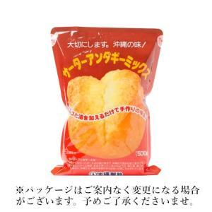 沖縄製粉 サーターアンダギーミックスの関連商品1