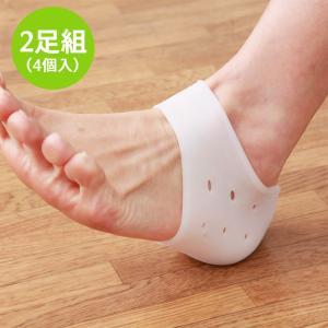 かかとクッションパッド2足組 フリーサイズ 保護 左右兼用|san-choku