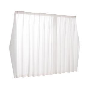 汚れが落ちやすい断熱カーテン2枚100*228 透けない 洗濯 レースカーテン|san-choku