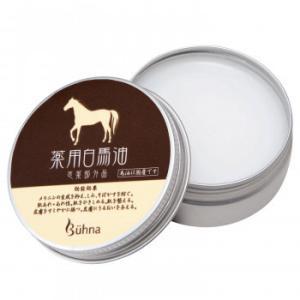 ビューナ 薬用白馬油 無着色 保湿 無香料|san-choku