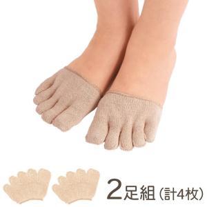 シルクのつま先ソックス 2足組 5本指 保温 靴下|san-choku