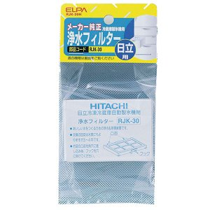 RJK-30H 冷蔵庫フィルター(H)|san-choku