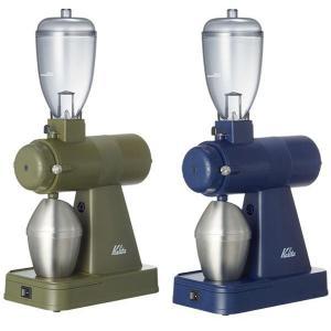 Kalita(カリタ) 日本製 業務用電動コーヒーミル コーヒーグラインダー NEXT G ネクストG 代引不可 電動 手動 ひき機|san-choku