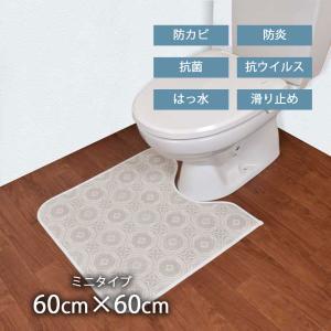 拭ける 撥水 トイレマット 60cm×60cm ミニタイプ 「 フィレンツェ 」 タイル柄 | すべり止め 人気 おすすめ|san-luna