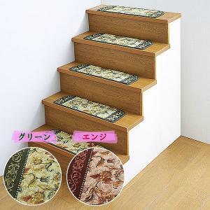 階段マット 14段 オリエンタル更紗 日本製|san-luna