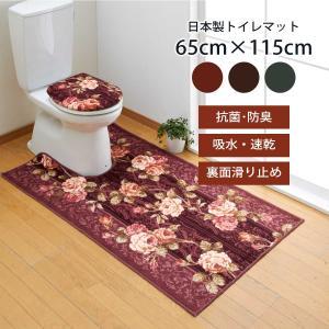 トイレマット 単品 65cm×115cm バラ・ベルサイユ 日本製|san-luna