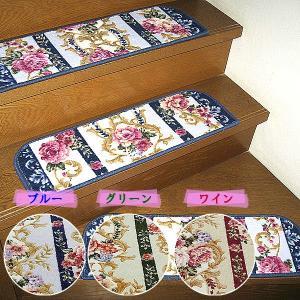 階段マット 14段 マリア 日本製|san-luna