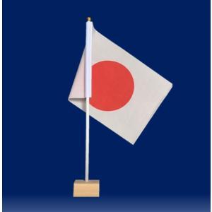 置き場所に困らない 桧の台付き 日本国旗 応援手旗 2本セット|san-smile