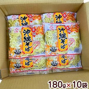 沖縄そば 200g×10セット(保存料なしで賞味期限が15日も!)(送料無料)L麺ソフト