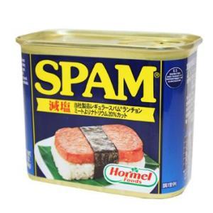 スパム 減塩 340g (ホーメル)|san3330