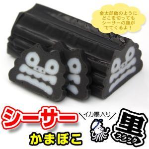 丸善 シーサーかまぼこ 黒 100g|san3330