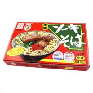 沖縄ソーキそば3人前 (味付豚肉・だし付) 軟骨ソーキ (生麺)|san3330