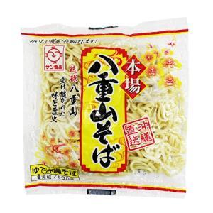 (沖縄そば)八重山そば180g (保存料なしで賞味期限が15日) ゆで麺 L麺|san3330