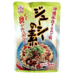 ジューシーの素(3合炊き用)180g │炊き込みご飯の素 サン食品│|san3330