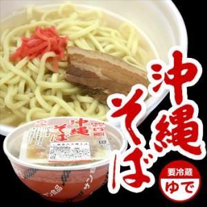 沖縄そば カップ麺 1人前  L麺盛付 |san3330