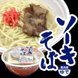ソーキそば カップ麺 1人前  L麺盛付 沖縄そば|san3330
