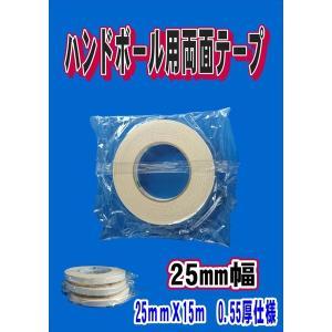 ハンドボール用両面テープ オカモト布両面テープ541 25mm幅 60本  1ケース   フィンガーテープ|sana-sanyo-tape