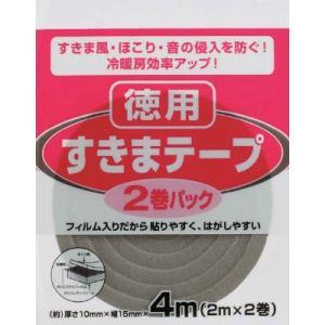 ニトムズ すきまテープ 2巻パックの関連商品4