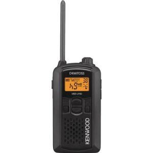 ケンウッド 特定小電力トランシーバー(交互通話)の関連商品6