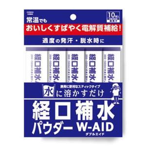 定型外郵便送料無料  1分包サイズ(W×H)120mm × 30mm  内容量6g  名称 粉末清涼...
